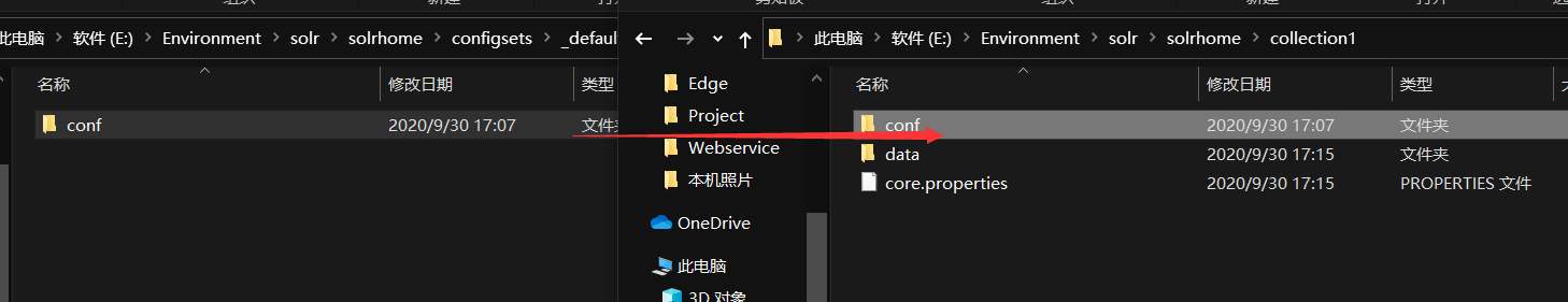 Windows 下 solr8.6 整合 tomcat9.0教程