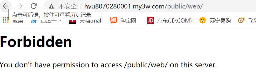 laravel7+ Dcat 部署到阿里云虚拟主机,无法访问!!!
