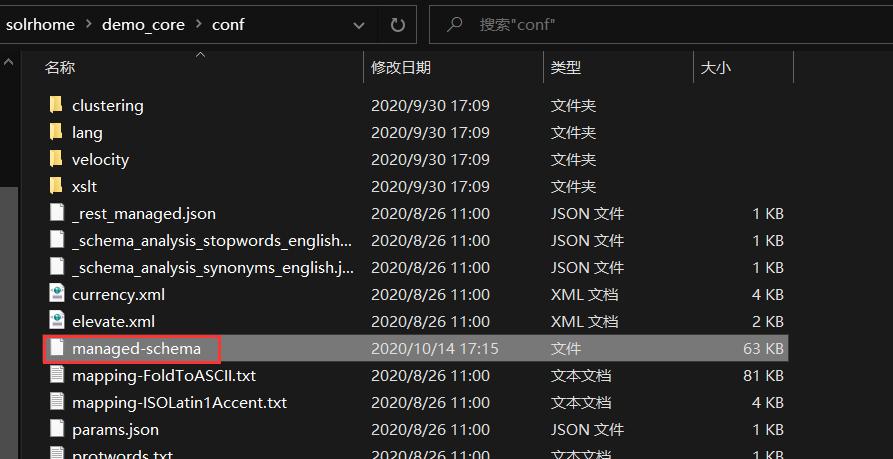 solr8.6.2 客户端界面介绍