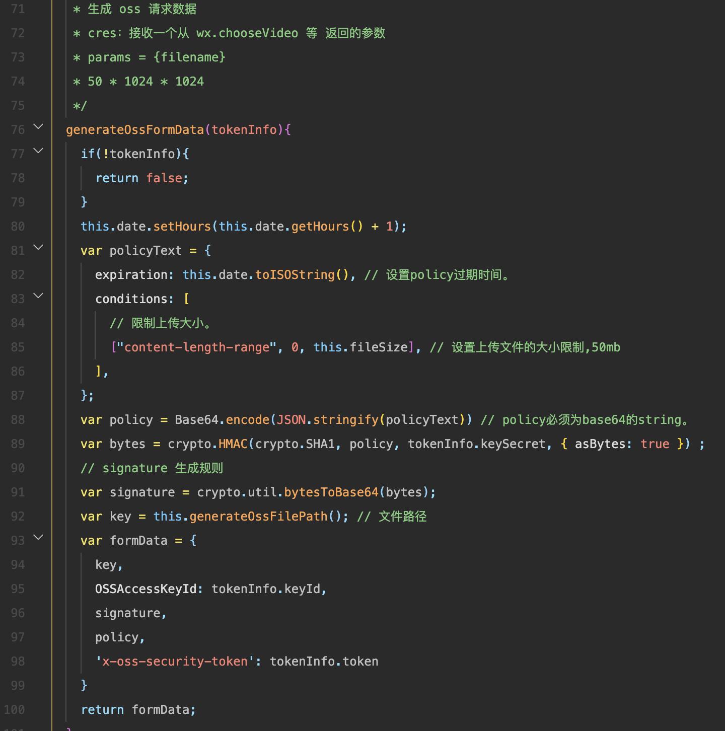 [封装] 小程序直连 oss 上传文件JS类