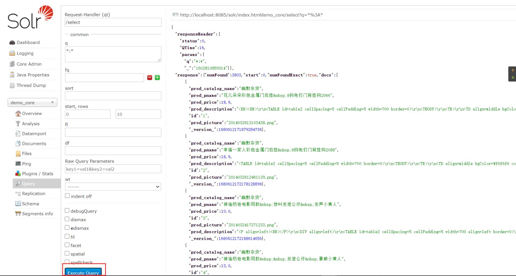 Solr 导入数据库数据