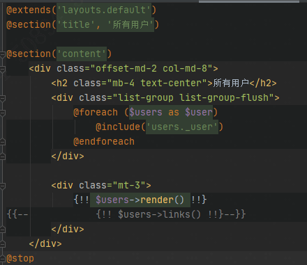 Web 开发实战入门 ( Laravel 7.x )  第八章 第四小节 列出所有用户 ,分页标签混乱