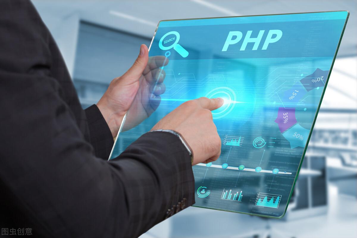 PHP8 都有哪些新功能,说说PHP8的新增特性