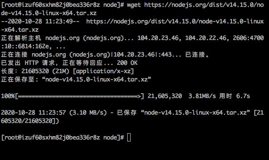 centos7.3源码安装及相关配置合集