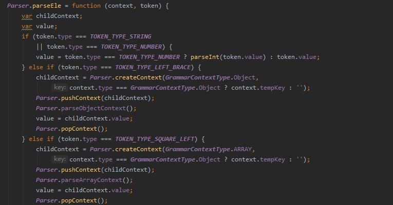 使用Javascript 开发个JSON解析库