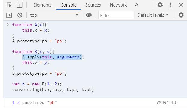 在构造函数内使用call()或apply()实现继承