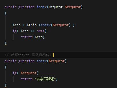 一些代码写法推荐