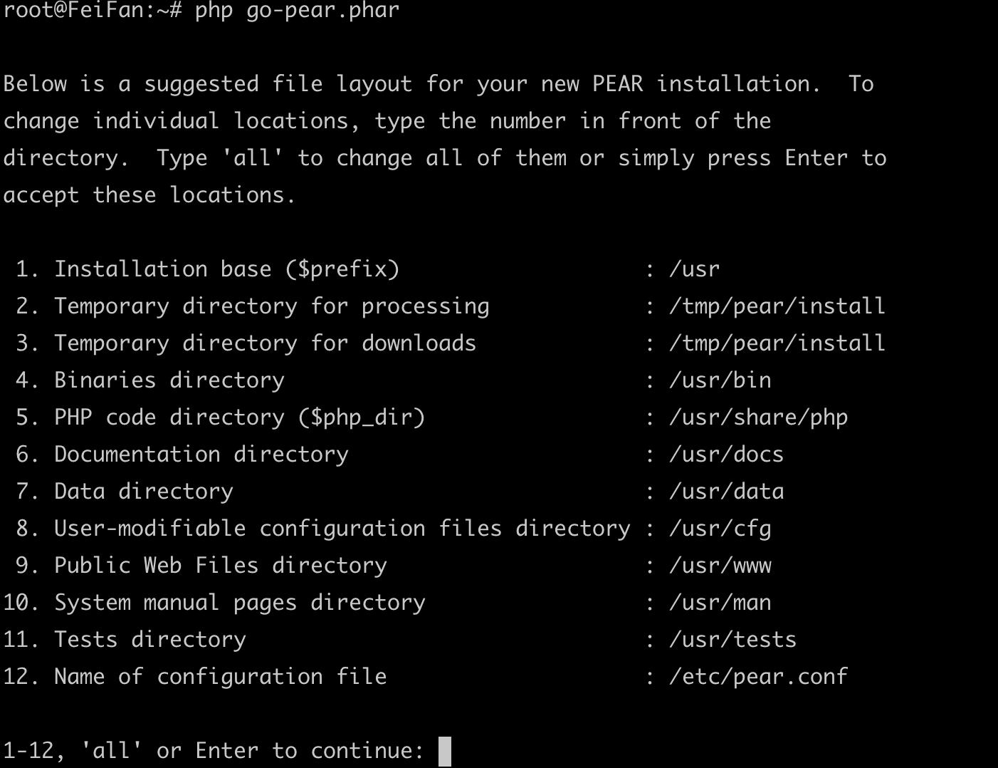 Linux 安装 Pear 实现 Pecl 安装扩展