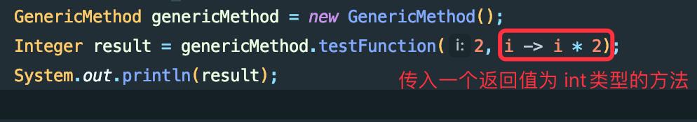 Java 中的泛型方法及 Function