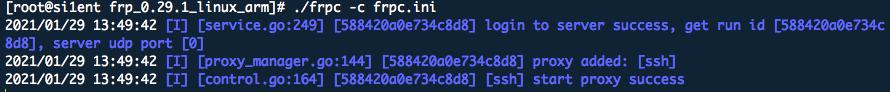 树莓派4B+实现内网穿透frp