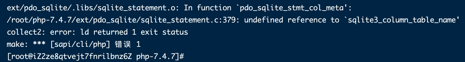 Centos 编译安装 PHP7.4.7