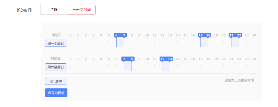 要求用vue写一个时间选择器,可以多段选择,没有限制,想知道做这个逻辑是什么样的?谢谢啦