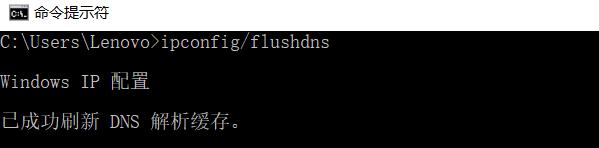 解决GitHub打不开的方法