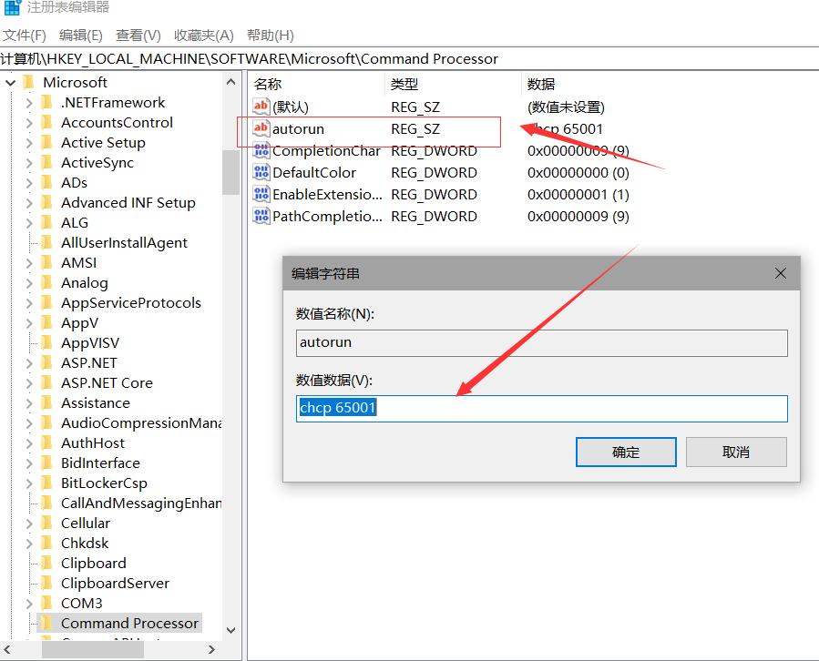 Windows CMD永久设置UTF-8编码 IDEA里Tomcat Console日志中文乱码问题解决