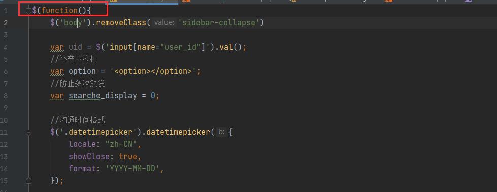 自定义页面加载js, 点击第一次正常加载 ,.实现效果, 后面无效