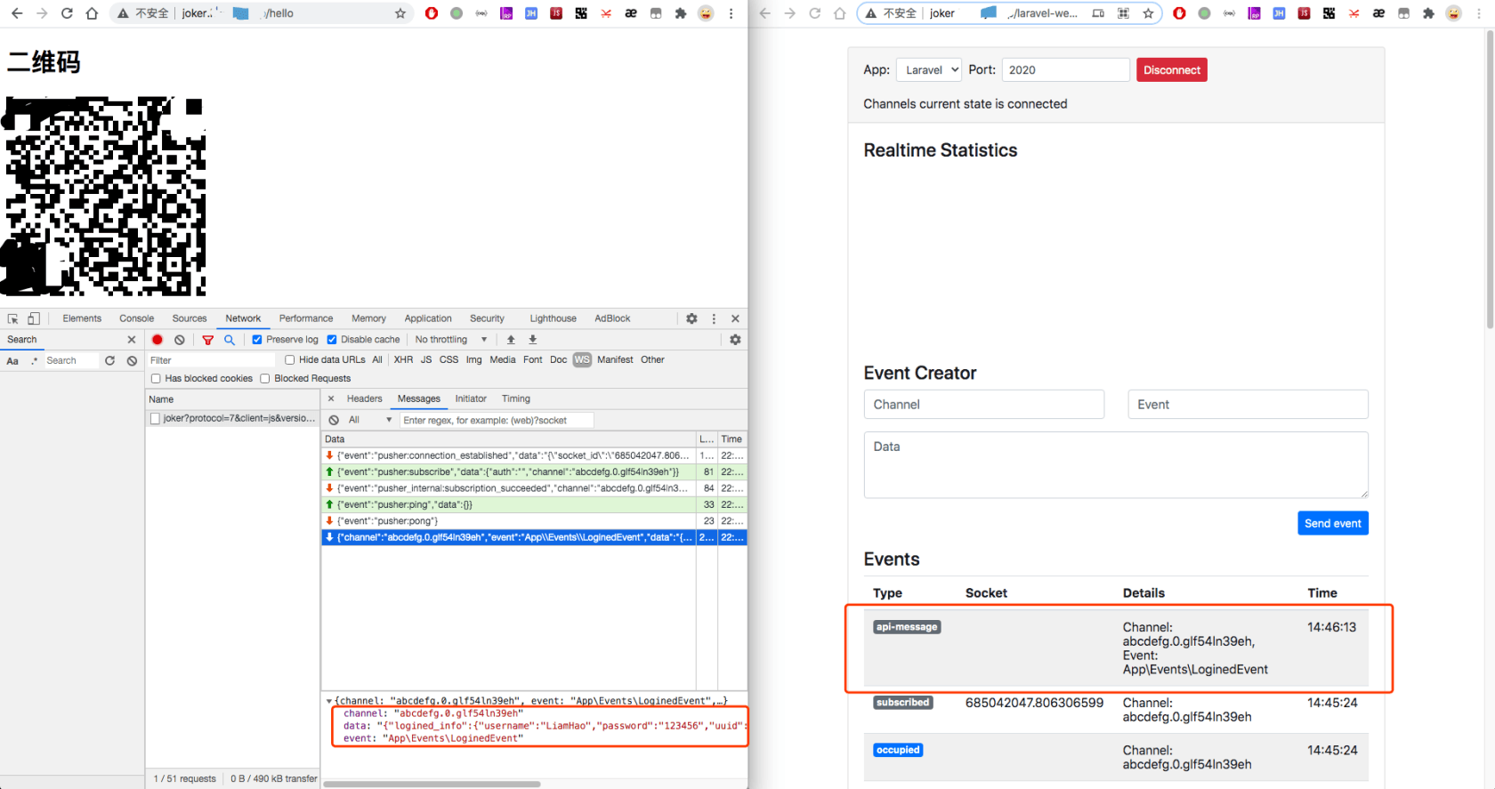 【手把手】利用websocket实现手机扫码登陆后,同步登陆信息到web端页面