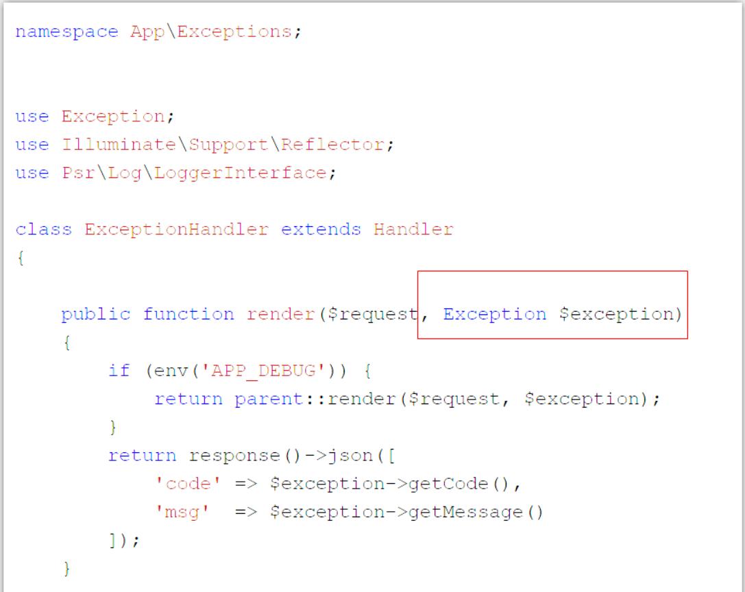 laravel8 如何自定义异常处理类?