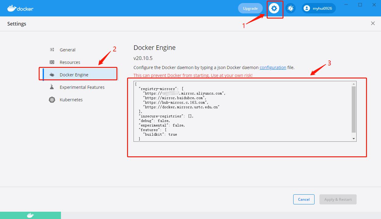 配置 Docker Hub 镜像加速