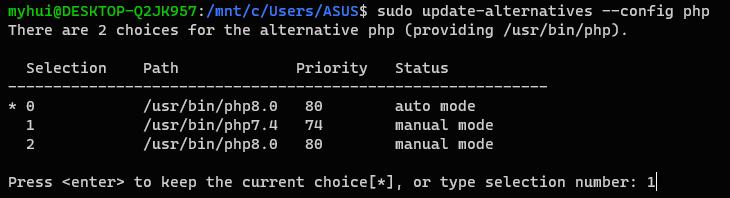 输入相对应PHP版本的数字