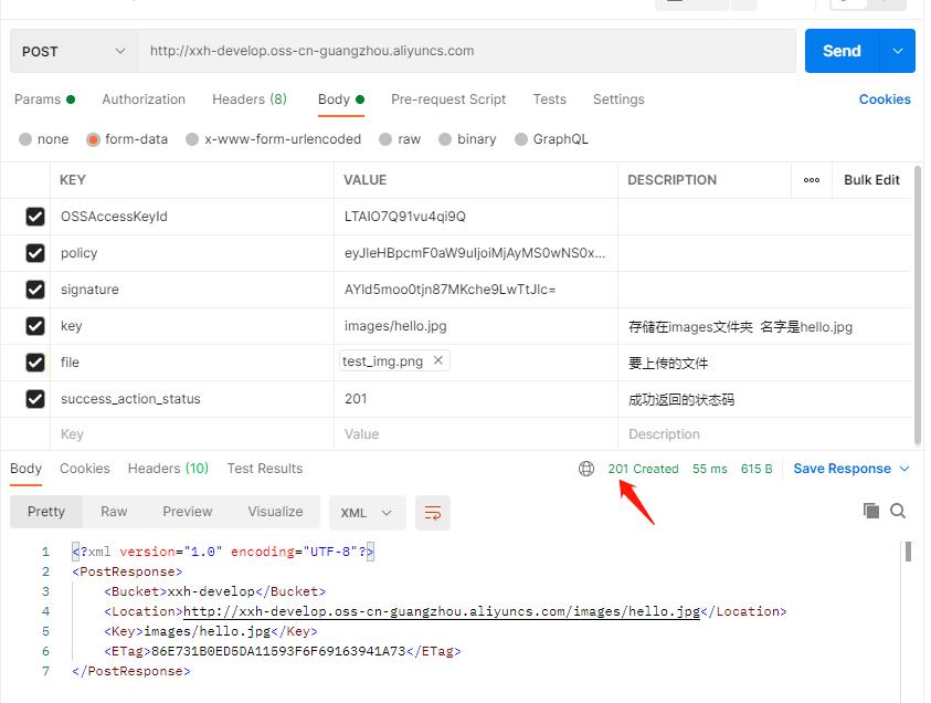 php 使用 oss web直传