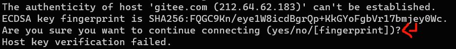 [我是傻X] 记录一次 Git 更换仓库更换密钥