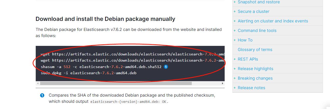 linux上安装ELK