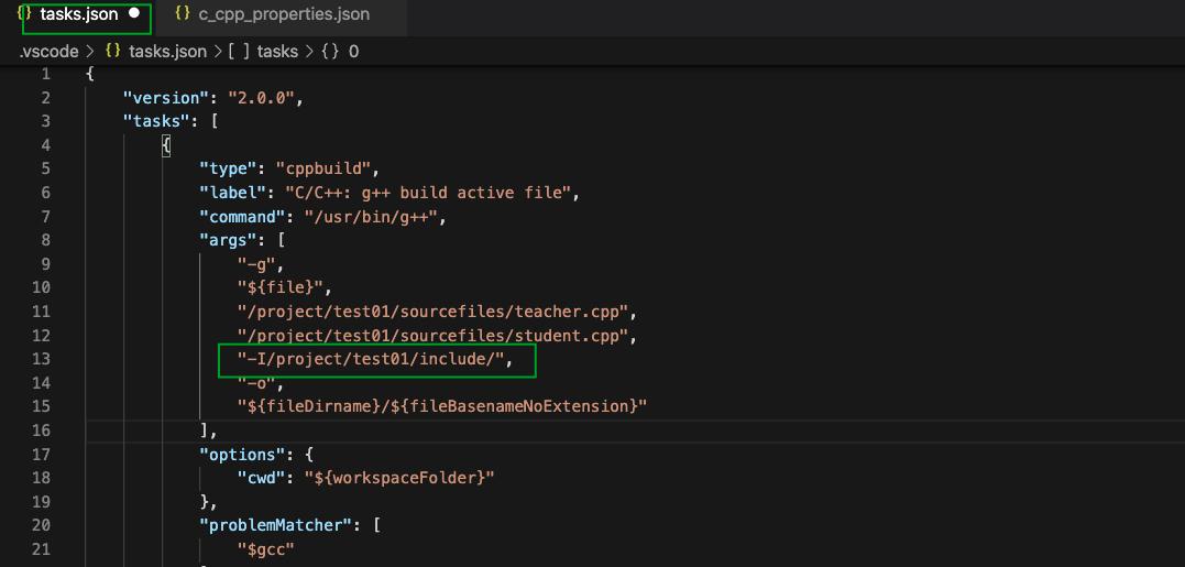 vscode 自定义c++头文件,编译过程中遇到的问题