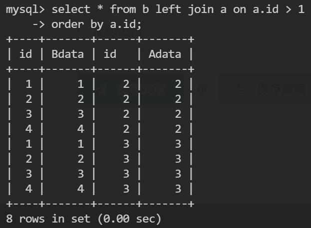 关于SQL JOIN相关语句的理解