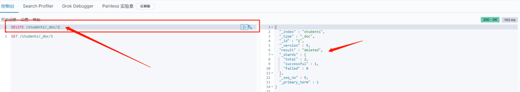 Docker ElasticSearch7.8.1 安装使用