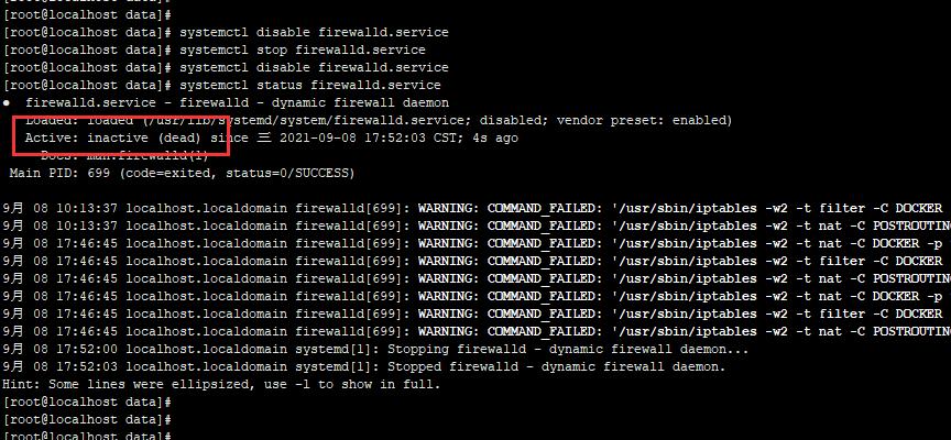 Linux 7关闭防火墙方法