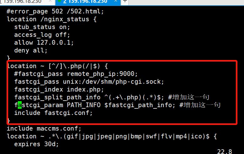 网站服务器配置nginx.conf 有误,导致服务器 $_SERVER的PATH_INFO 无法获取