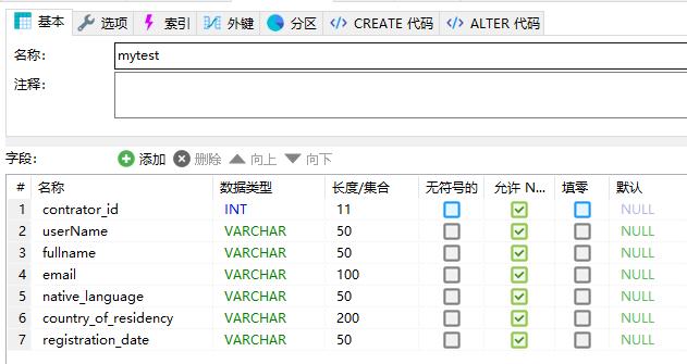 请教各位,PHP + Mysql 在前端用jQuery datatables ,如何遍历数据表(大约30万条数据)