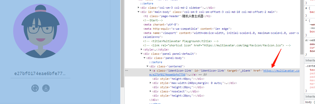 PHP生成卡哇伊随机头像