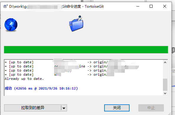TortoiseGit(乌龟git) 清除已经保存用户名密码的方法