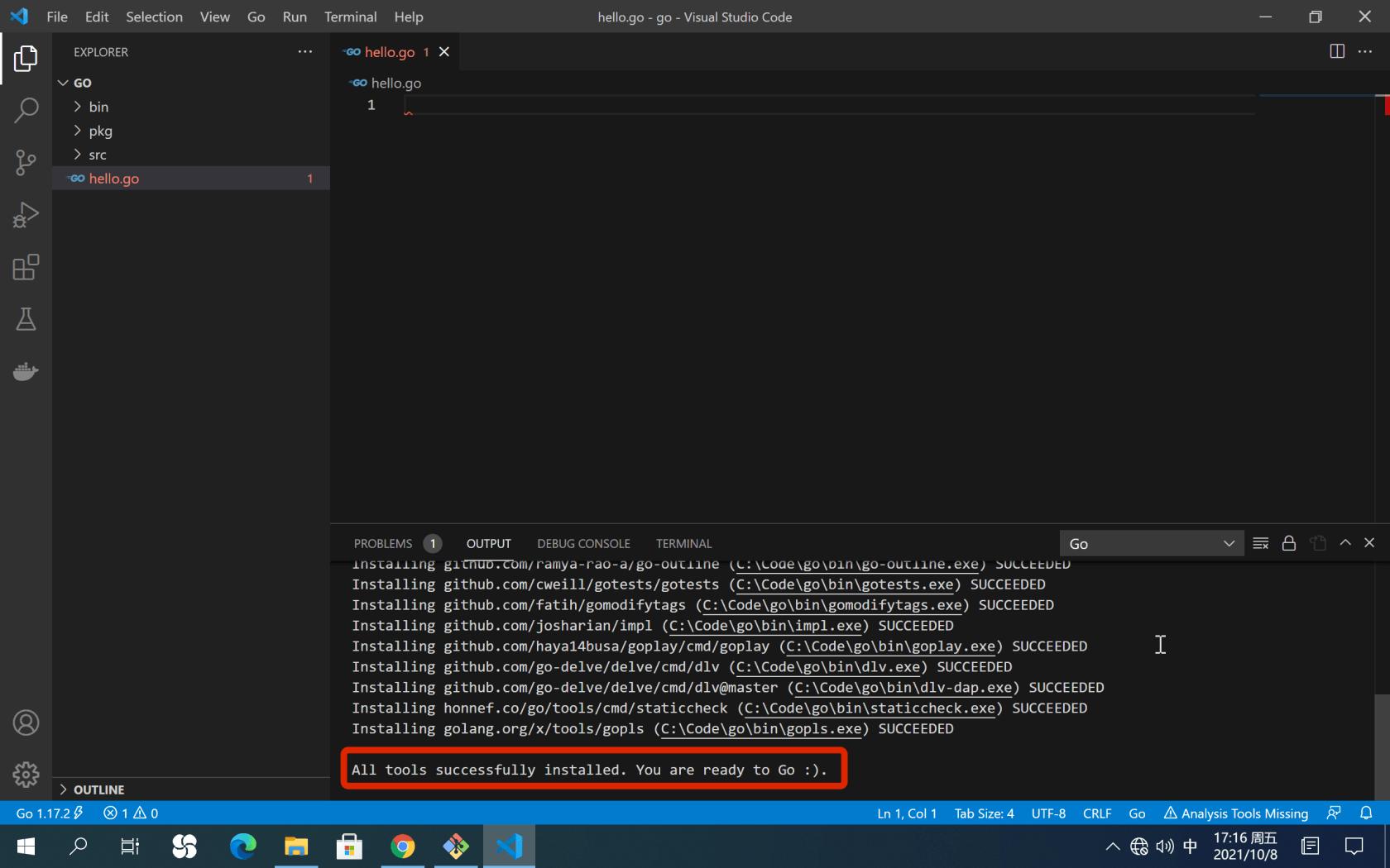 002. Go 开发环境配置(Windows 10)