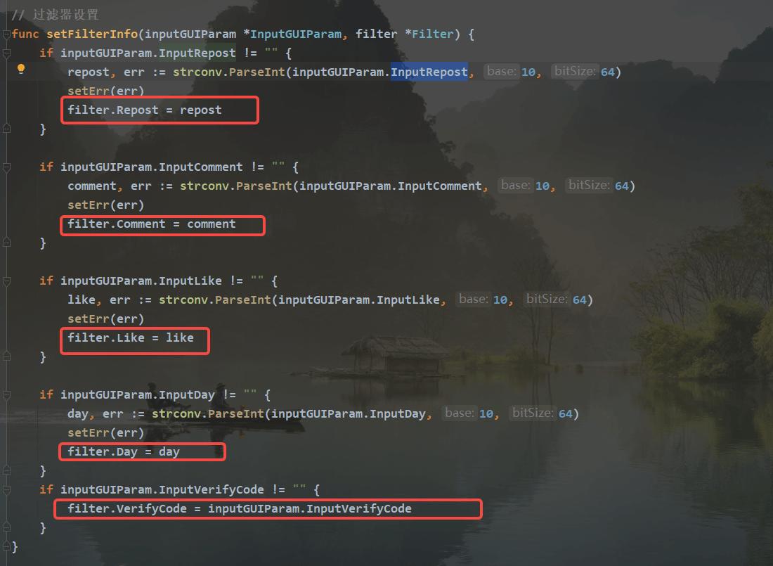 【go语言】如何优雅地实现以下代码?
